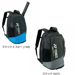 「2018年モデル」「YONEX」ヨネックス テニス アクセサリー バック バックパック テニス2本用 BAG1808|viva-t