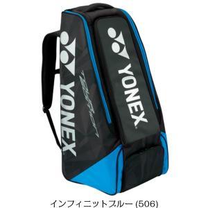 「2018年モデル」「YONEX」ヨネックス テニス アクセサリー バック スタンドバック リュック付き テニス2本用 BAG1809|viva-t
