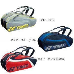 ヨネックス YONEX テニス ラケットバック6 リュック付き テニス6本用 BAG1812R|viva-t