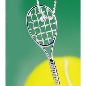 コートキーパー COURTKEEPER テニスジュエリー ラケットペンダント CKSP20 送料無料 プレゼント好適品|viva-t