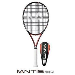 特価 マンティス MANTIS テニスラケット ジュニア マンティス300-26 ストリング張上げ|viva-t
