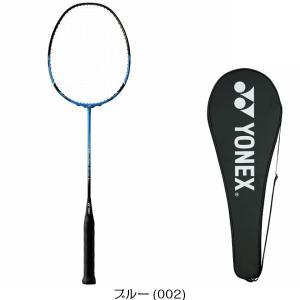 バドミントンラケット ヨネックス YONEX マッスルパワー9ロング MP9LG|viva-t