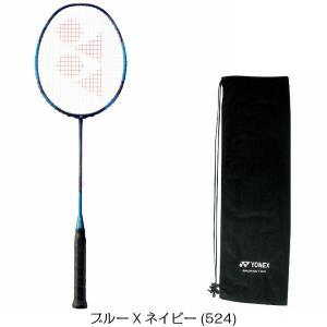 ヨネックス YONEX バドミントンラケット ナノレイ 900 NR900 フレームのみ 送料無料|viva-t