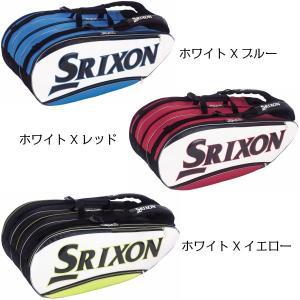 【スリクソン】【バック】【プロライン】【SRIXON ラケットバック ラケット12本収納可 SPC2...