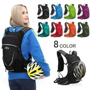 ■機能:ランニングバック サイクリングバック ハイドレーション サイクルバッグ ジョギング トレラン...