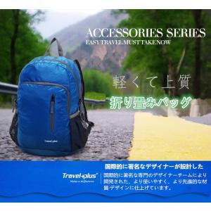 デザイン性と機能性、大容量で人気のバッグ。 商品名:修学旅行 出張 登山 ハイキング 折り畳バッグ ...