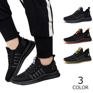スニーカー メンズ シューズ ブーツ カジュアル 通気性 滑り止め 靴 ランニング ウォーキング ファッション おしゃれ|viva-v1