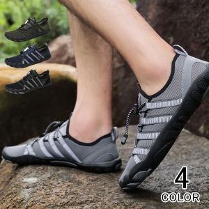 スニーカー メンズ シューズ ブーツ カジュアル 通気性 排水穴 滑り止め 靴 ブラック グリーン ブルー グレー ランニング ウォーキング ファッション|viva-v1