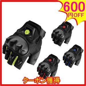 バイク グローブ 半指 手袋 防寒 レーシング SCOYCO mc12d バイク用品|viva-v1