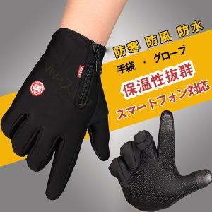 ※こちらの商品は【メール便】での配送となります。手袋 レデイース 革手袋 メンズ手袋 ライダースグロ...