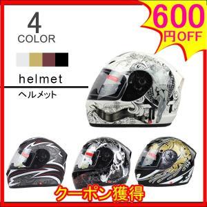 ヘルメット フルフェイス バイクヘルメット ジェット オフロ...