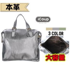 iCoup 海外ブランド ショルダーバッグ レディース 斜めがけバッグ 牛革 鞄 カバン ショルダー レディースバッグ 通勤 大容量 2way|viva-v1