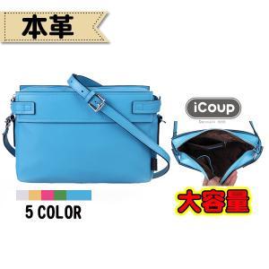 iCoup 海外ブランド ショルダーバッグ トートバッグ レディース 斜めがけバッグ 牛革 鞄 カバン ショルダー レディースバッグ 通勤 大容量 2way|viva-v1