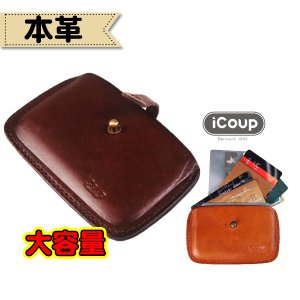 iCoup 海外ブランド カードケース メンズ レデイース 本革 収納 レザー 名刺入れ 名刺ケース クレジットカードケース カバー パスケース 革 大容量 男女兼用|viva-v1