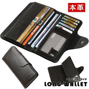 iCoup海外ブランド 財布 メンズ 長財布 二つ折り 軽量 カード入れ ギフト 男性用 折り財布 サイフ ロングウォレット 誕生日 大容量 PUレザー|viva-v1