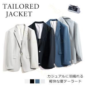 ■サイズを選ぶ際は、1サイズ大きいものをお勧めします!  ジャケット テーラード 薄手 快適 軽い ...