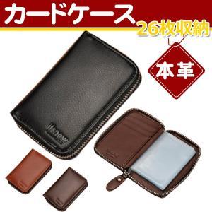 カードホルダー カード入れ 本革 メンズ  レディース  レザー カードケース お札入れ 多機能  収納  ファスナーケース  22枚 名刺入れ|viva-v1