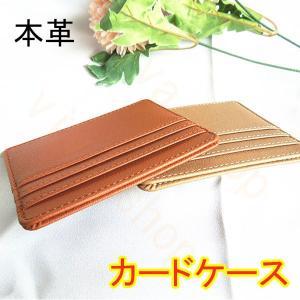 名刺入れ メンズ 本革 カード入れ 名刺ケース カードケース レディース スタイリッシュ カードホルダー  ビジネス  収納|viva-v1