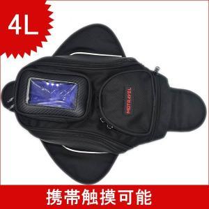 motravel バイク用 タンクバッグ ショルダーバッグ 斜めがけバッグ バイク ツーリングバッグ...