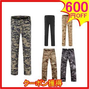 パンツ レディース ファッション おしゃれ セクシー  スエット 春 秋
