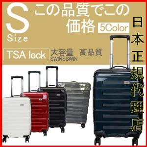 swisswin スーツケース 小型 サブバッグ キャリーケ...
