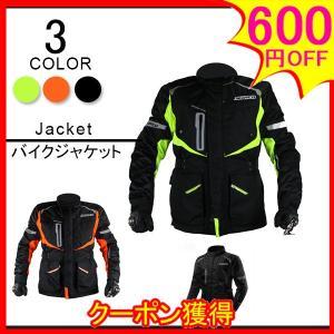 バイクジャケット 3シーズン ライダースジャケット ライディングジャケット ナイロンジャケット バイク ジャケット メンズ バイクウエア 耐磨 秋冬 防風|viva-v1