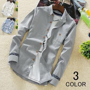 【注意】 商品について、着用感は細身ですので、ゆったり着たい方は普段ご使用のサイズより1〜2サイズア...