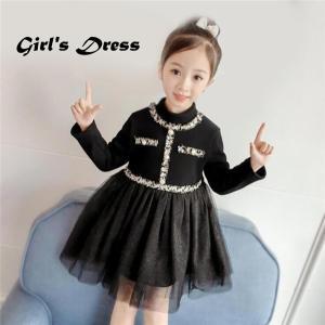 子供ドレス ワンピース 女の子 ドレス フォーマル 入学式 子供 ドレス ベビー キッズ 子供服 ド...