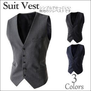 ベスト メンズ ジレベスト スーツベスト チョッキ フォーマルベスト 縞 紳士服 ビジネス 結婚式 ...