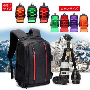 一眼レフ カメラバッグ カメラリュック カメラケース メンズ レディース 三脚収納対応 大容量 バッ...