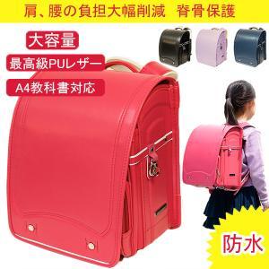 ランドセル 型落ち 大容量  軽量 通学バッグ リュック おしゃれ 多機能 ノート対応 カバー付き 男の子 女の子 かわいいデザイン|viva-v1