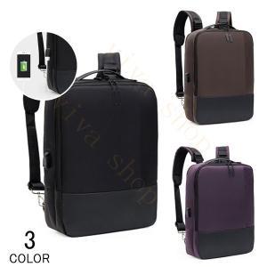 ◆内側:PC専用入れ、ipad専用入れ ◆A4サイズも入り、USBも対応します。 ◆通勤、通学などの...