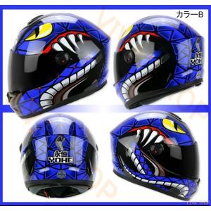 ■商品名: ヘルメット バイク ジェット メンズ ハーフヘルメット おしゃれ かわいい カッコイイ ...