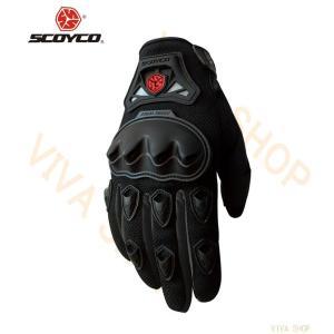 グローブ 手袋 バイク メッシュ 夏 通気 メンズ レディース バイクグローブ 秋冬 オフロード Scoyco|viva-v1