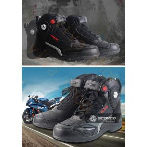 バイク用ブーツ メンズ ショートブーツ ライダーブーツ レーシング バイカー オフロード ブーツ シューズ 靴|viva-v1