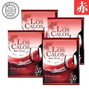 ワイン ワインセット BIB ロスカロス 赤 3000ml×4個 赤ワイン バックインボックスワイン...