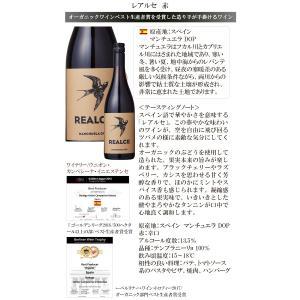 ワイン ワインセット 送料無料 かわいいワインボトルのワインセット ハイマイズーとオーガニックワイン 赤白4本セット 赤ワイン 白ワイン 辛口|viva-vino|04