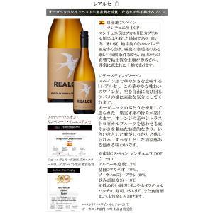 ワイン ワインセット 送料無料 かわいいワインボトルのワインセット ハイマイズーとオーガニックワイン 赤白4本セット 赤ワイン 白ワイン 辛口|viva-vino|05