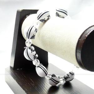 ブレスレット  ドイツ製 プラスティック カエル 白黒|vivace-yokohama