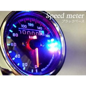 商品説明  ★黒ベース、LEDバックライト内蔵 機械式スピードメーターです。 ★汎用品ですので多くの...