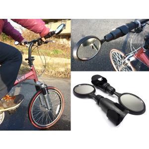 商品説明  ★スポーツバイク用簡易 ハンドルバーエンドミラーはいかがですか! ★自転車のハンドルバー...