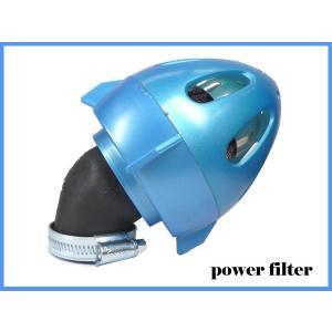 商品説明  ■汎用ノーマルキャブレター用パワーフィルターです。 ■汎用品ですので、35-38mmФの...
