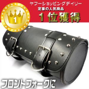 ツールバッグ ツールポーチ ツーリングバック 黒or茶|vivaenterplise