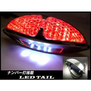 バイク汎用LEDミニテールP/クリアレンズ/ナンバー灯|vivaenterplise
