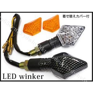 バイク汎用 LEDウインカー カーボン柄 左右セット D-09  LEDウィンカー 着せ替え可能 クリア・オレンジ あ|vivaenterplise