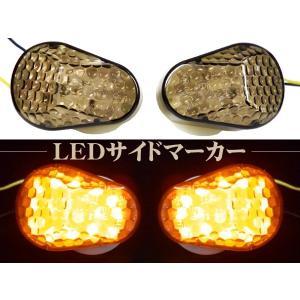 バイク汎用 LEDウインカー/サイドマーカー/スモークレンズ/2個組/G 汎用LEDウィンカー ☆|vivaenterplise