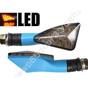訳有大特価 汎用LEDウィンカー バイク汎用 LEDウインカー 水色 三角スモークレンズ 2個組 X-11  あ|vivaenterplise
