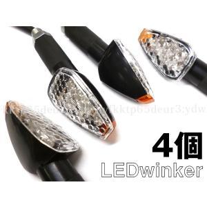 バイク LED ウインカー ブラックボディ クリアレンズ  4個組 X-23|vivaenterplise