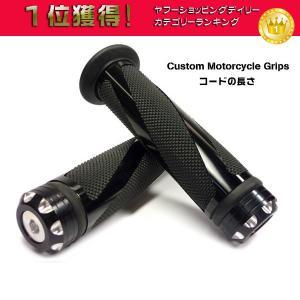 バイク用 グリップ 高級グリップエンド アルミ カスタムグリップA 黒|vivaenterplise