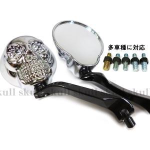 バイク汎用GTバイクミラー/ドクロ・スカル・骸骨デザイン/左右セット/ 正8mm・10mm/逆ネジ10mm対応/16−シルバー|vivaenterplise